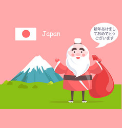 Santa claus wishes happy new year in japanese vector