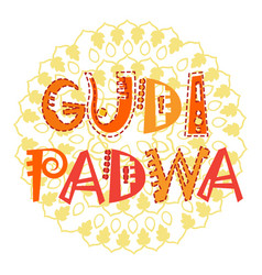happy ugadi gudi padwa hindu new year greeting vector image
