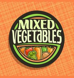 Logo for vegetables vector