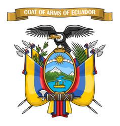 Ecuadorian coat of arms vector