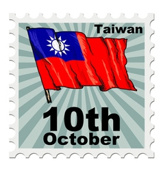 Post stamp of national day of taiwan vector