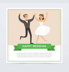 Sweet just married couple dancing happy wedding vector