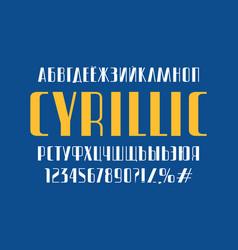 Cyrillic sans serif font in retro style vector