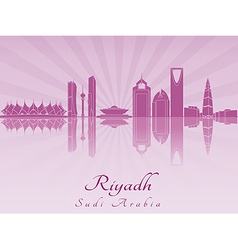 Riyadh skyline in purple radiant orchid vector image