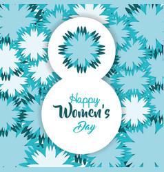 women day card icon vector image vector image
