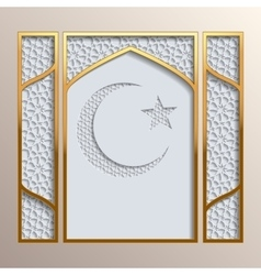 Islamic greeting card template vector