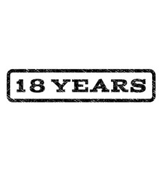 18 years watermark stamp vector image