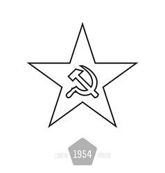 minimal monochrome star with socialist symbols vector image vector image