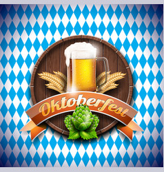Oktoberfest with fresh lager beer on blue white vector