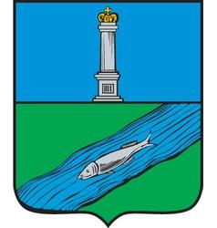 Tagai City vector image vector image