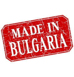 Made in bulgaria red square grunge stamp vector