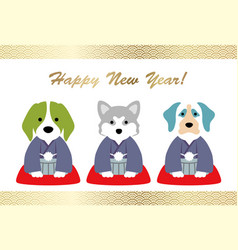 a year of the dog new years card vector image vector image