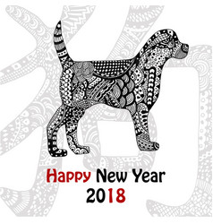Handdrawn dog with ornate pattern in black and vector