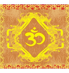 Om symbol - vintage artistic background vector