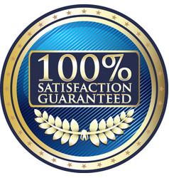 satisfaction guaranteed icon vector image