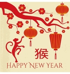 Chinese new year card design vector