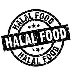 Halal food round grunge black stamp vector