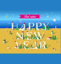 Happy new year summer beach vector