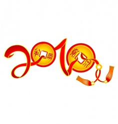 Chinese new year 2010 vector image vector image