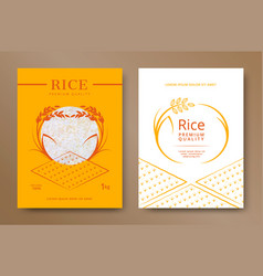 rice product package vector image