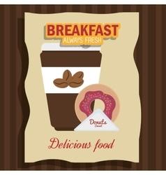cartoon cup coffee design design vector image vector image
