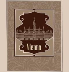 Vienna cityscape famous landmark wien city street vector