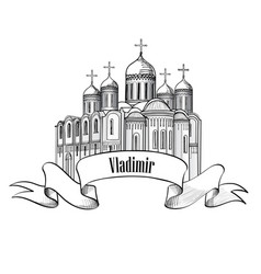 Famous place of vladimir city russian city vector