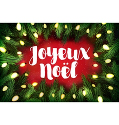 Joyeux noel french for merry christmas christmas vector