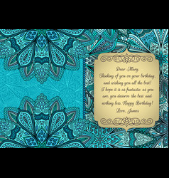 Turquoise blue greeting template inner vector