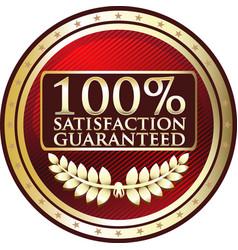 Satisfaction guaranteed icon vector