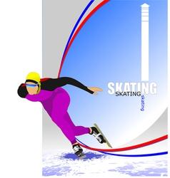 al 0340 skating 05 vector image