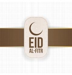 Eid al-fitr graphic paper badge vector