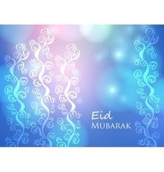Invitation card for muslim festival eid mubarak vector