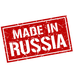 made in russia stamp vector image vector image