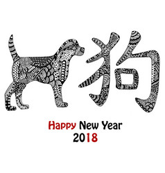 Handdrawn dog and hieroglyph black and white vector