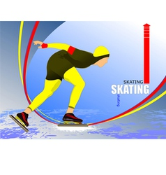 al 0340 skating 08 vector image vector image