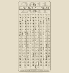 Lunar calendar gmt vector