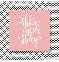 Share your story hand lettering poster hand drawn vector