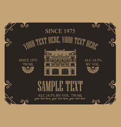 label for wine with old house in retro style vector image vector image