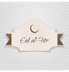 Eid al-fitr greeting textile banner vector