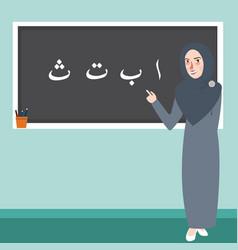 Teacher female standing in front of class explain vector