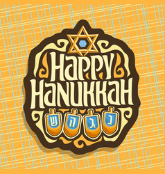 logo for hanukkah vector image