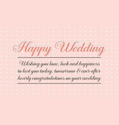 Cute style invitation for wedding collection vector
