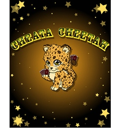 Cheata Cheetah vector image