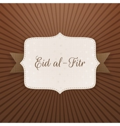 Eid al-fitr islamic textile badge vector