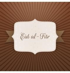Eid al-fitr islamic textile badge vector
