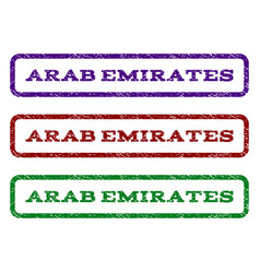 Arab emirates watermark stamp vector