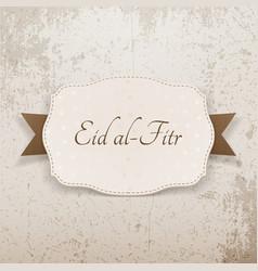 Eid al-fitr islamic textile label vector