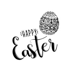 happy easter calligraphy on white background vector image vector image