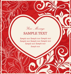 Valentine Invitation card vector image vector image